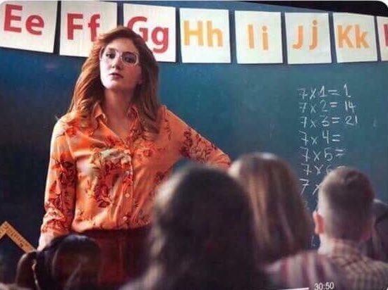 luismi school